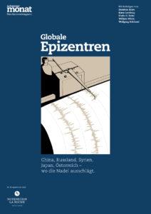 """<a href=""""https://schweizermonat.ch/issue/sonderpublikation-31-juli-2016/"""" class="""""""">Sonderpublikation 31 - Juli 2016</a>"""